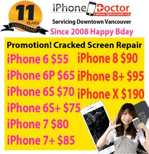 cracked screen repair promotion